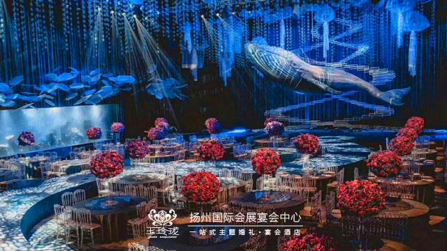 扬州国展宴会中心