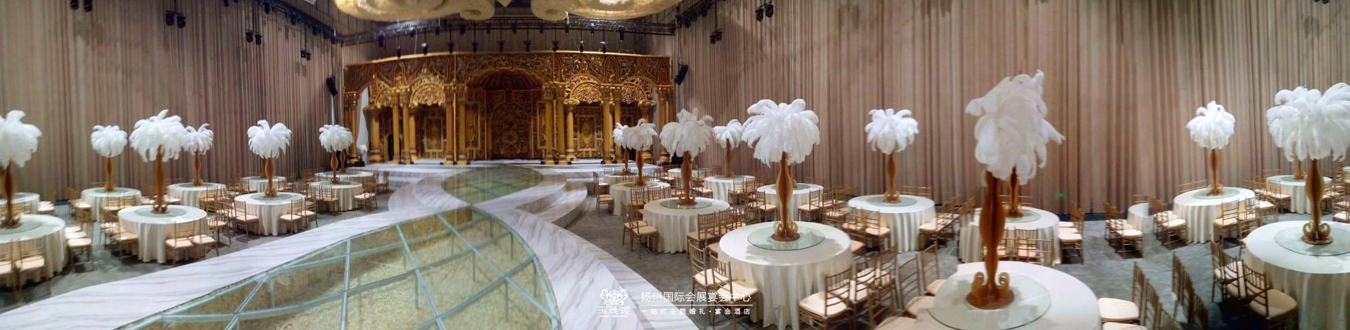 扬州一站式婚礼