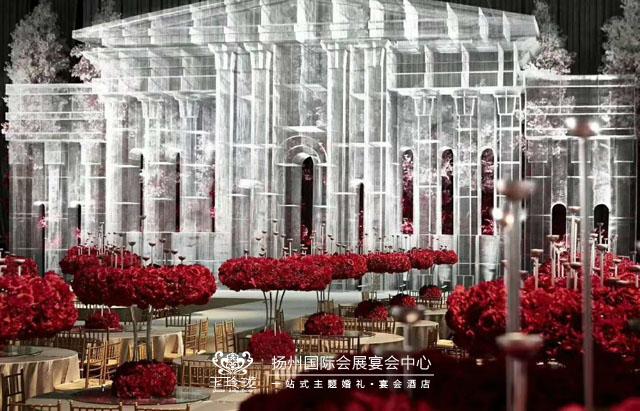 揚州主題婚禮酒店