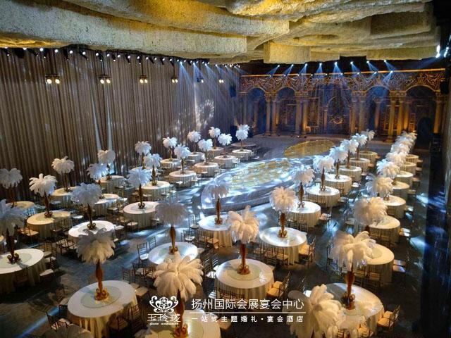扬州主题婚礼酒店