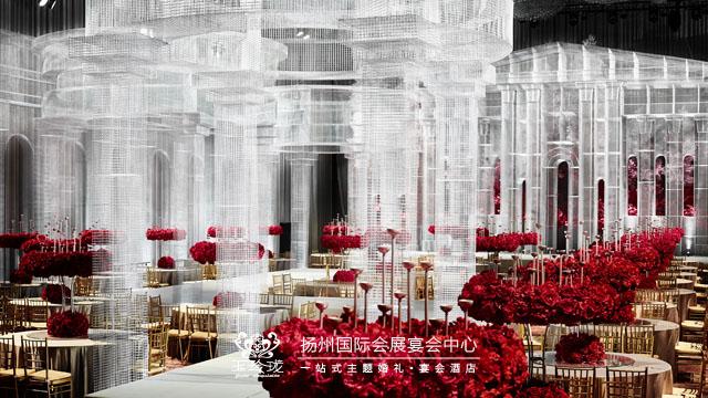 揚州一站式婚禮